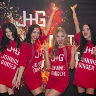Johnnie Ginger klubis Hollywood!