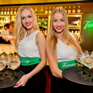 Tanqueray tervitus! NYC Piano Bar 23.03.2015.